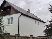 Eladó családi ház, Ajakon 21.5 M Ft, 3 szobás