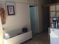 Eladó üzlethelyiség, Szombathelyen 25.5 M Ft, 3 szobás